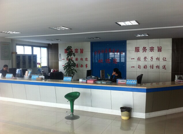 服务大厅图片